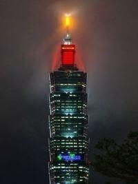 Taipei 101 Donation