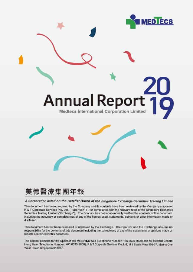 Medtecs 2019 Annual Report