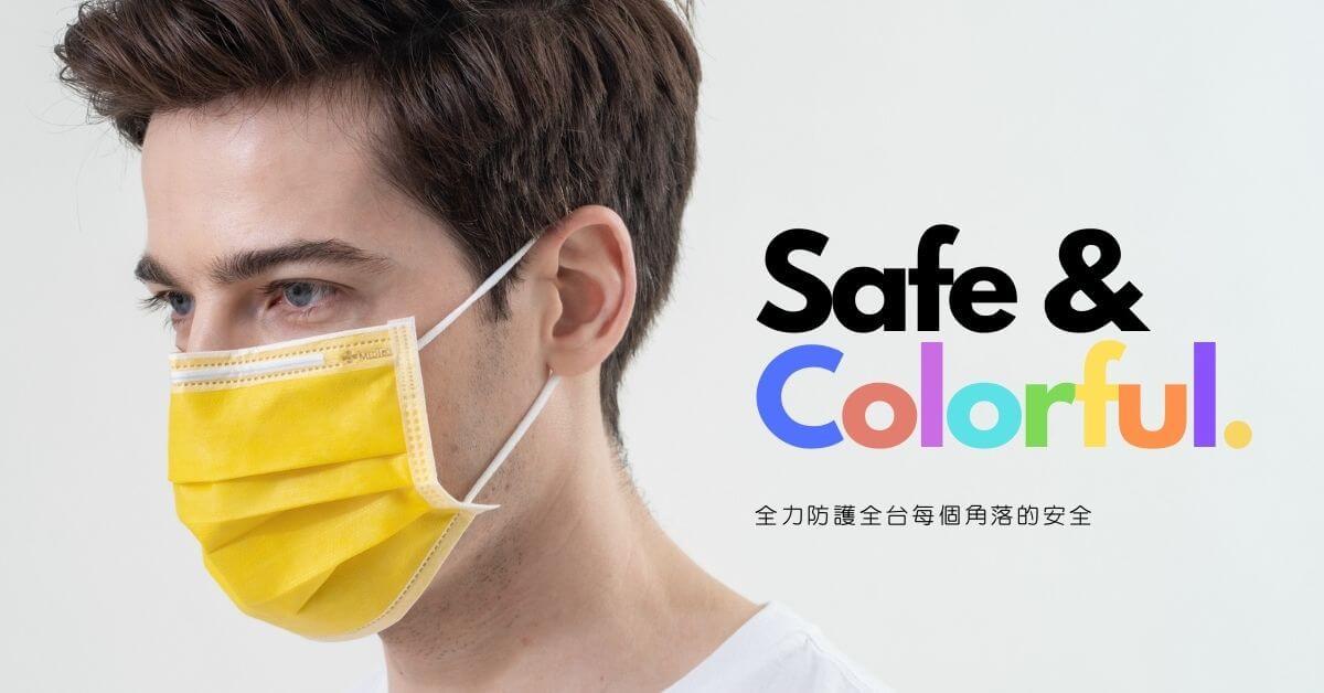「無使用偶氮色料作為彩色口罩染劑」聲明