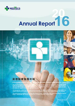 Medtecs 2016 Annual Report